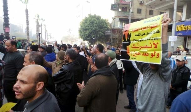 Mısır'da darbe karşıtı gösteriler 3