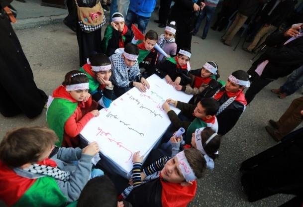 Yermuk kampındaki Filistinlilerle dayanışma gösterisi 11
