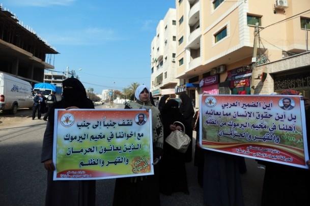 Yermuk kampındaki Filistinlilerle dayanışma gösterisi 2