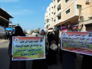 Yermuk kampındaki Filistinlilerle dayanışma gösterisi
