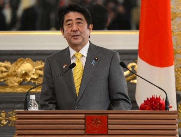 Başbakan Erdoğan Japonya'da 5