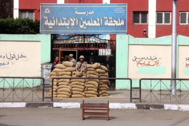 Mısır'da anayasa referandumuna doğru 1