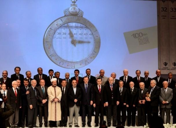 Yüzyılın İslam Kültür Hizmeti Ödül töreni 5