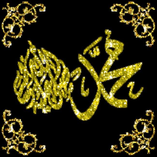 Peygamber Efendimiz (s.a.v)'in Kıyamet Alametleri 1