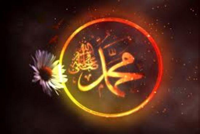 Peygamber Efendimiz (s.a.v)'in Kıyamet Alametleri 13