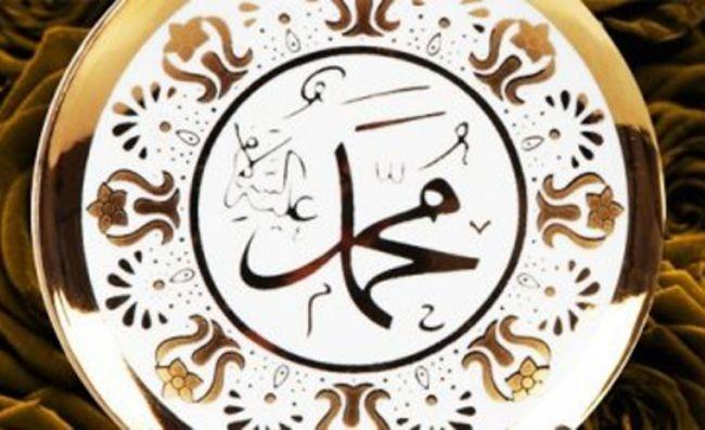 Peygamber Efendimiz (s.a.v)'in Kıyamet Alametleri 29