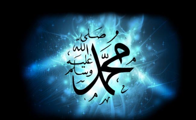 Peygamber Efendimiz (s.a.v)'in Kıyamet Alametleri 47