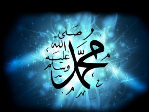 Peygamber Efendimiz (s.a.v)'in Kıyamet Alametleri