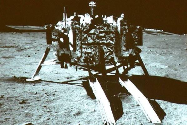 37 yıl sonra Ay'dan gelen ilk fotoğraflar 4