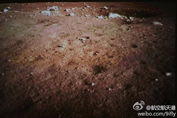 37 yıl sonra Ay'dan gelen ilk fotoğraflar 6