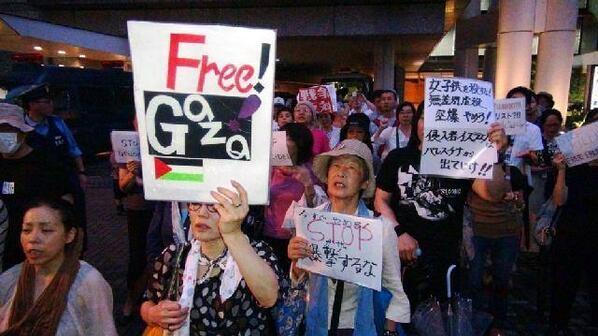 Dünya İsrail'i protesto ediyor 6