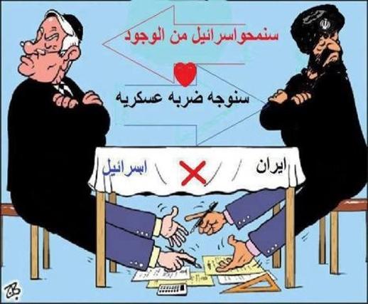 Arap çizerler Arap liderleri böyle rezil etti 5