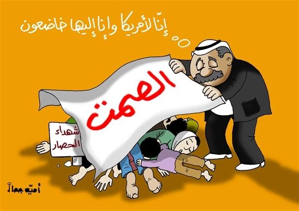 Arap çizerler Arap liderleri böyle rezil etti 8