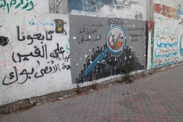 Gazze duvarları Filistin'i anlatıyor 1
