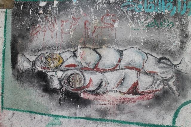 Gazze duvarları Filistin'i anlatıyor 10