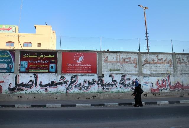 Gazze duvarları Filistin'i anlatıyor 13