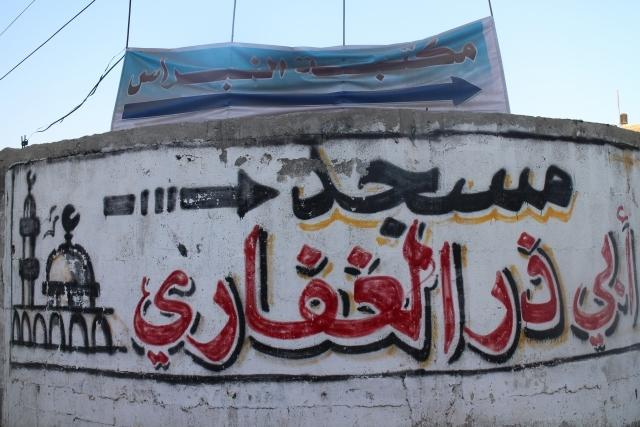 Gazze duvarları Filistin'i anlatıyor 3
