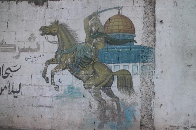 Gazze duvarları Filistin'i anlatıyor 6