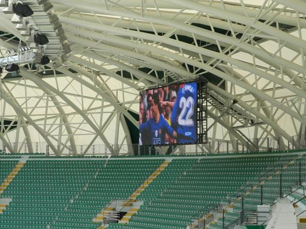 Torku Konyaspor'un yeni stadyumu basına tanıtıldı 23