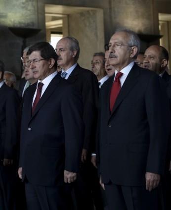 30 Ağustos'ta ilk tören Anıtkabir'de düzenlendi 6