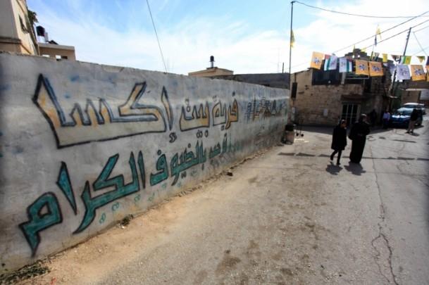 """İsrail köyleri """"açık hapishaneye"""" dönüştürüyor 4"""