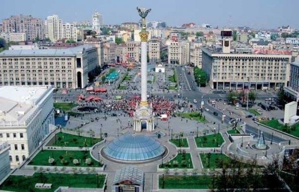 Türklerin vizesiz gidebileceği 99 ülke 44