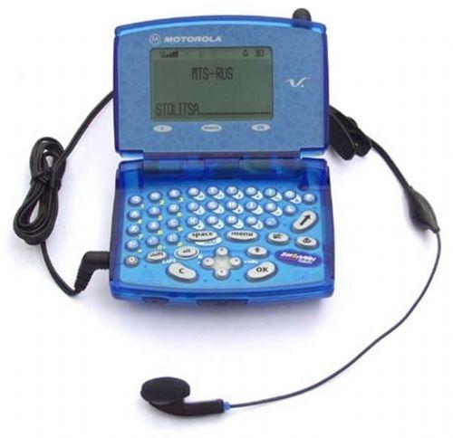 Tüm zamanların en kötü tasarıma sahip 10 telefonu 3
