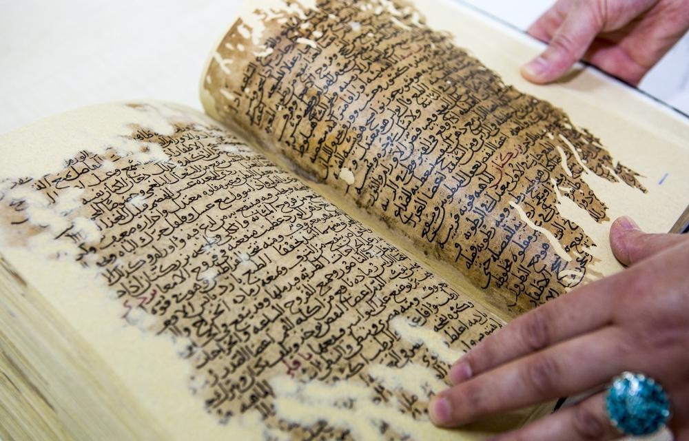 İbn-i Sina'nın eserinin 880 yıllık nüshası restore edildi 1