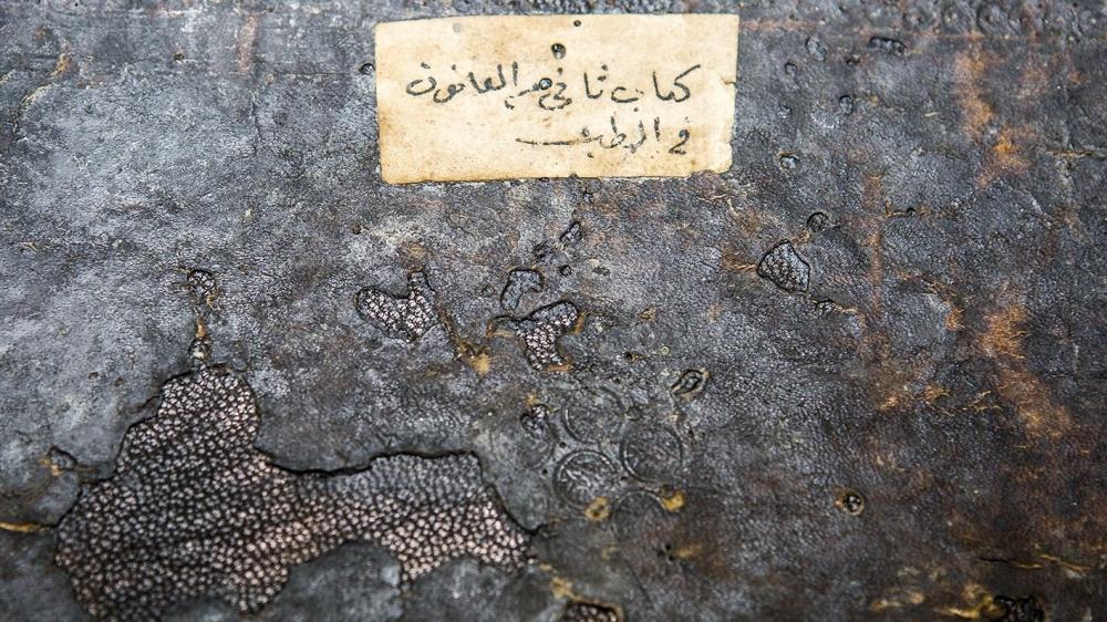 İbn-i Sina'nın eserinin 880 yıllık nüshası restore edildi 10