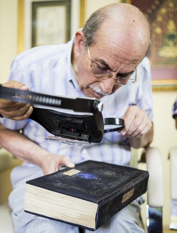 İbn-i Sina'nın eserinin 880 yıllık nüshası restore edildi 12