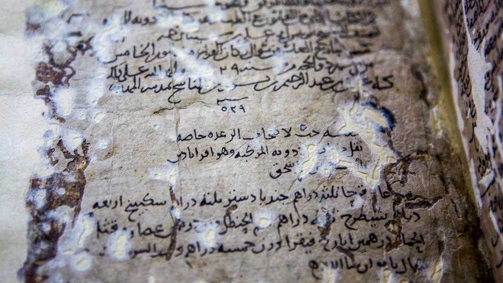 İbn-i Sina'nın eserinin 880 yıllık nüshası restore edildi 2
