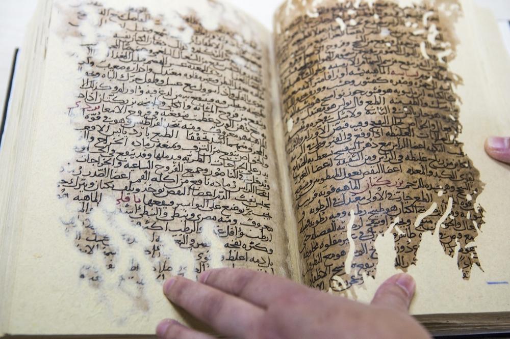 İbn-i Sina'nın eserinin 880 yıllık nüshası restore edildi 3
