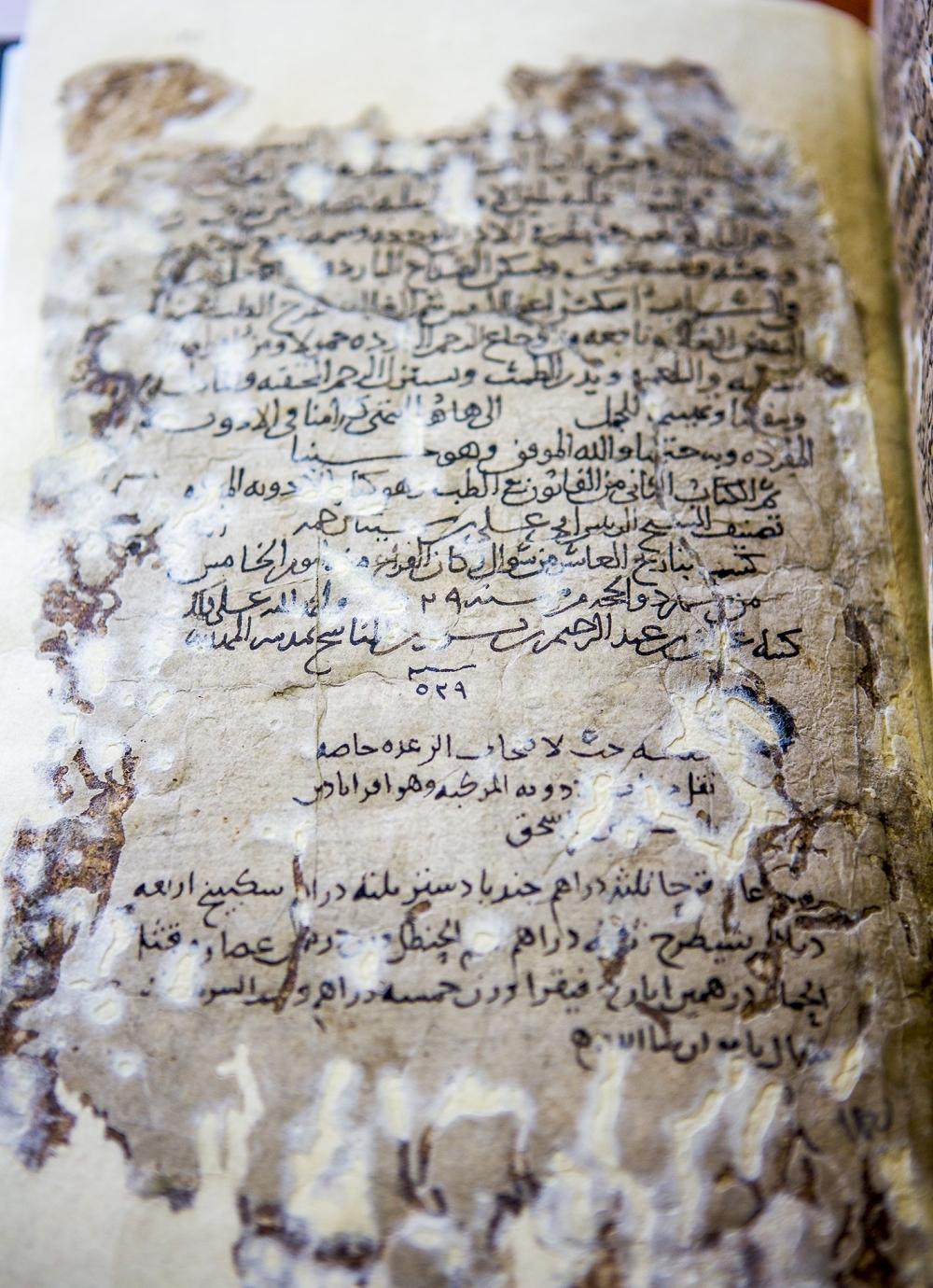 İbn-i Sina'nın eserinin 880 yıllık nüshası restore edildi 4