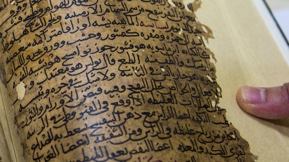 İbn-i Sina'nın eserinin 880 yıllık nüshası restore edildi 9