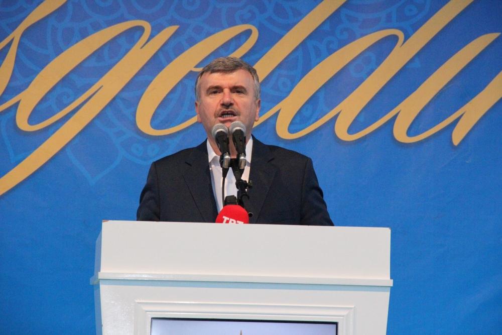 AK Parti Konya İl Teşkilatı'nın düzenlediği iftar yemeği 33