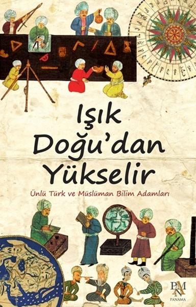 Arda Turan'ın Türkiye'den sipariş verdiği 12 kitap 4