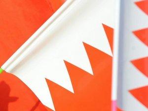 Bahreyn'de kaçakları taşıyan tekneye baskın