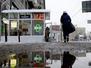 Rusya'nın bütçe açığı 1,48 trilyon ruble