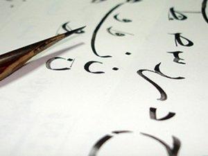 KTO Karatay Üniversitesi Arapça mütercim-tercümanlar yetiştirecek
