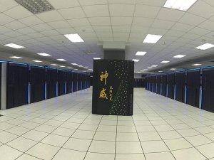 İşte 'Dünyanın en hızlı bilgisayarı'