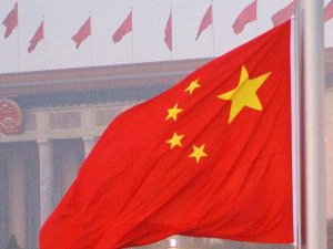 Çin, Tayvan'la iletişimini askıya aldı