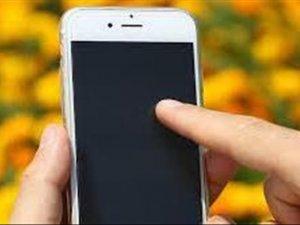 Cep telefonlarına Cumhurbaşkanı Erdoğan imzalı mesaj