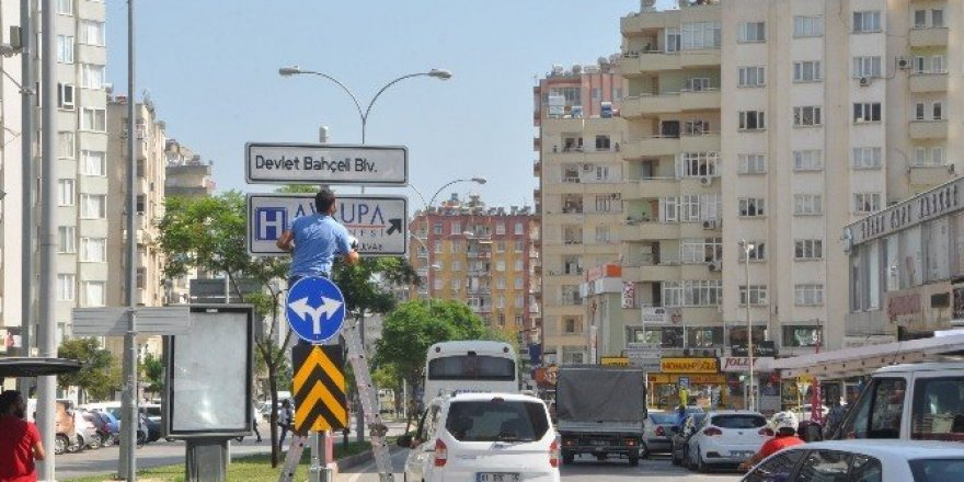 """AK Parti ve CHP'den """"Devlet Bahçeli Bulvarı""""adına itiraz"""