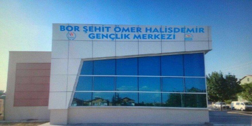 Gençlik ve Spor Bakanlığı, 15 Temmuz şehitlerinin isimlerini yaşatacak