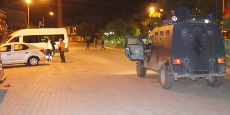 Kağızman İlçe Emniyet Müdürlüğüne roketli saldırı