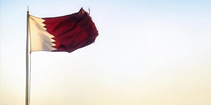 Katar Emiri Şeyh Temim'in dedesi vefat etti