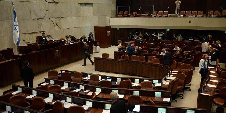 BM'den İsrail yasa tasarısına tepki