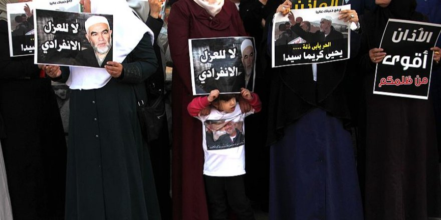 Raid Salah'ın hücre hapsi uzatıldı