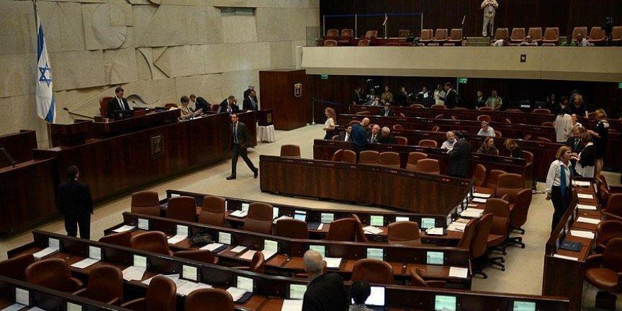 İsrail İç Güvenlik Bakanı Ardenne'ye istifa çağrısı