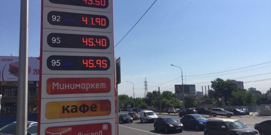 Rusya'da artan akaryakıt fiyatlarına önlem alınacak